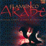 Flamenco Arabe - Hossam Ramzy & Rafa El Tachuela