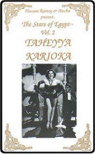 Taheyya Karioka