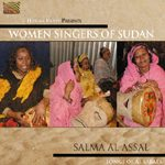 Women Singers of Sudan - Salma Al Assal